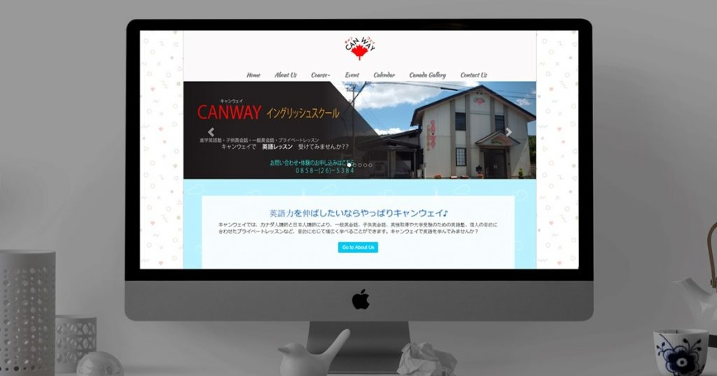 Canway English School home page demo 2