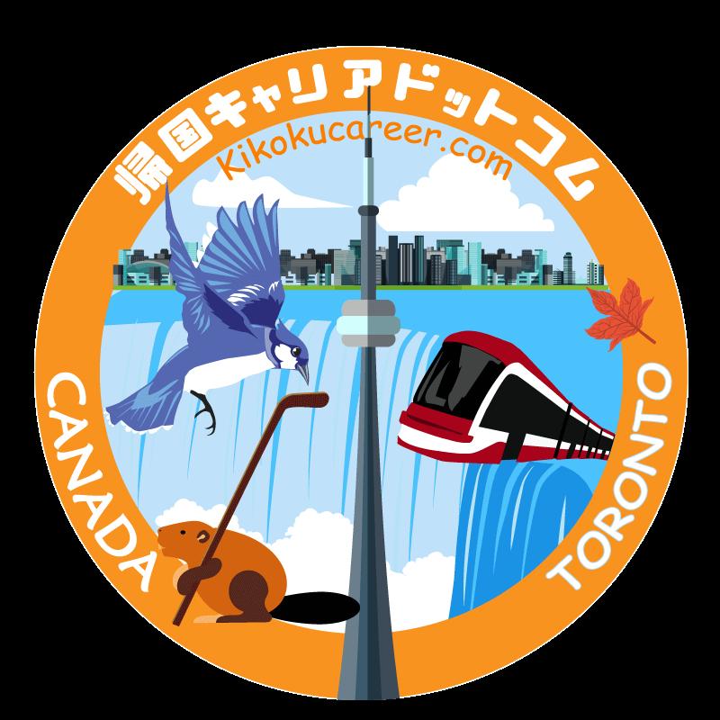 Kikoku career sticker sample